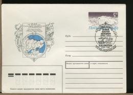 RUSSIA  CCCP  -  Intero Postale - SIBERIA - MARE GLACIALE ARTICO - Slitta Renne - Tricheco - Navi Polari E Rompighiaccio