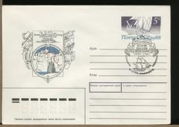 RUSSIA  CCCP  -  Intero Postale - SIBERIA - MARE GLACIALE ARTICO - Navi Polari E Rompighiaccio