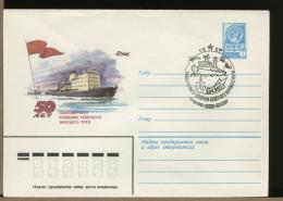 RUSSIA  CCCP  -  Intero Postale - ROMPIGHIACCIO - Navi Polari E Rompighiaccio
