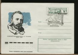 RUSSIA  CCCP  -  Intero Postale - PYCAHOBA - Navi Polari E Rompighiaccio