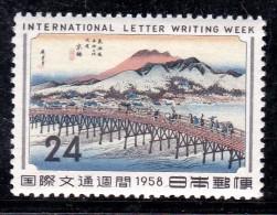Japon 1958 N°Y.T. :   612 Et 613 * - Unused Stamps