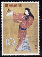 Japon 1961 N°Y.T. :   679 ** - Unused Stamps