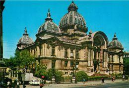 Savings Bank, Bucharest, Romania Postcard - Romania