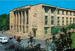 House Of Culture Of The Youth, Iasi, Romania Postcard - Romania