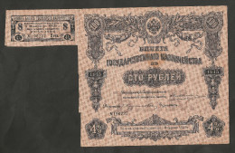 [NC] RUSSIA - 100 ROUBLES (1915) - TREASURY NOTE WITH 1 COUPON LEFT - Russia