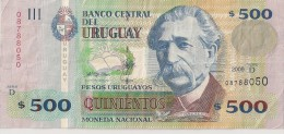 Uruguay - 500 Pesos 2009 - Série D - N° 08788050 - - Uruguay