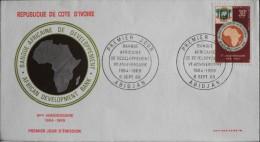 COTE D'IVOIRE - ENVELOPPE 1er JOUR  - Banque Africaine De Développement - Abidjan Le 6.09.1969 Trés Bon état - Costa D'Avorio (1960-...)