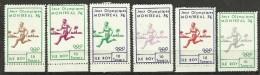 ÎLE ROY (1976) : 30 VIGNETTES DENTELÉES JEUX OLYMPIQUES DE MONTRÉAL - Sports