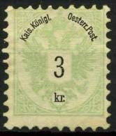 #14-04-01171 - Austria - 1867 - SG 71c - MH - QUALITY:60%