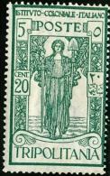 TRIPOLITANIA, COLONIE ITALIANE, ITALIAN COLONIES, 1926, FRANCOBOLLO NUOVO (MNH**), Michel 47, Scott B9,Un 35 - Tripolitania