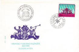 Jugoslavia 1985 - FDC 125° Anniversary Croatian National Theatre In Zagreb (AG 153) - FDC