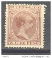 PR94-L3543TAN.España.Spain.Espagne.ALFONSO  Xlll .PUERTO RICO ESPAÑOL.1891/2.(Ed 94*) Con Charnela.  LUJO - 1889-1931 Reino: Alfonso XIII