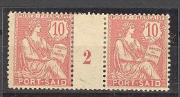 """Port Saïd:  Yvert A 26*;type """"Mouchon"""";  Millésime 2; Voir Le Scan - Neufs"""