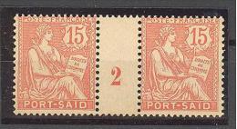 """Port Saïd:  Yvert A 27**;type """"Mouchon"""";  Millésime 2; Voir Le Scan - Neufs"""