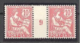 """Port Saïd:  Yvert A 26*;type """"Mouchon"""";  Millésime 9; Voir Le Scan - Neufs"""