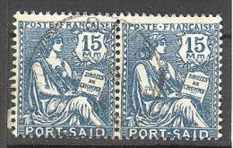 Port Saïd: Yvert N° 81°; La Paire; Voir Scan - Used Stamps