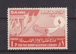 Saudi Arabia 1965 MNH, SINGLE STAMP LIBRARY 1P - Saudi Arabia