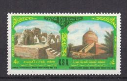 Saudi Arabia 1973 MNH, SINGLE STAMP  2pi MINT NEVER USED  MOSQUES IN MADINA AND HASSA - Saudi Arabia