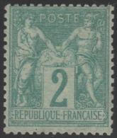"FRANCE STAMP TIMBRE N° 62 \"" SAGE 2c VERT TYPE I \"" NEUF Xx TTB SIGNE RARE - France"