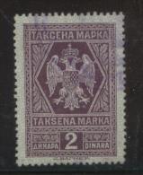 YUGOSLAVIA 1930 GENERAL REVENUE DEFINITIVE DESIGN WAGNER IMPRINT 2 DINAR VIOLET USED BF#109 - Usati