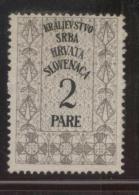 YUGOSLAVIA 1920 GENERAL REVENUE ISSUE FOR THE KINGDOM 2 PARA CROAT GREY & BLACK HM BF#021 - Usati