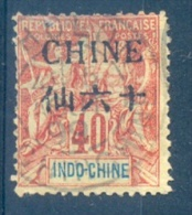 France CHINA Yv #44 Used It Has A Little Thin - Oblitérés