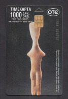 GREECE P   2000 - 06 / 00  -  300.000   USED -  2 Scans. - Griekenland