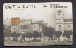 GREECE P   2002 - 08 / 02  -  460.000   USED -  2 Scans. - Griechenland