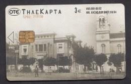 GREECE P   2002 - 08 / 02  -  460.000   USED -  2 Scans. - Griekenland