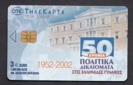GREECE P   2002 - 02 / 02  -  100.000   USED -  2 Scans. - Griekenland