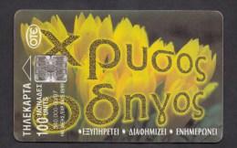 GREECE P   1997 - 09 / 97  -  340.000   USED -  2 Scans. - Griekenland