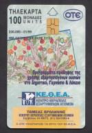 GREECE P   1999 - 01 / 99  -  200.000   USED -  2 Scans. - Griekenland