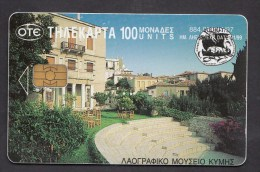 GREECE P   1997 - 01 / 97  -  884.000   USED -  2 Scans. - Griekenland