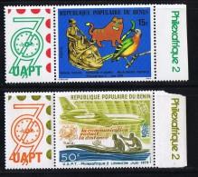 BÉNIN  1979  Philexafrique  **  MNH - Benin - Dahomey (1960-...)