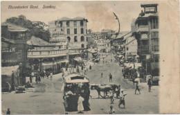 BOMBAY: MOOMBADEVI ROAD - India
