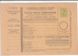 KING CHARLES 1ST STATIONERY ON PARCEL, UNUSED, ROMANIA - Parcel Post