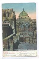 POSTAL JERUSALEM - Cartes Postales