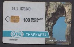 GREECE P  1994  - 02 / 94  -  1.260.000   USED -  2 Scans. - Griekenland