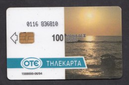 GREECE P  1994  - 06 / 94  -The Island Of Lymnos  1.588.000   USED -  2 Scans. - Griekenland