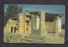 GREECE P  1994  - 05 / 94  - Knossos 1.000.000   USED -  2 Scans. - Griekenland