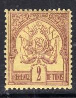 Tunisie  N° 2  X  Fond Uni Chiffres Maigres : 2 C. Lilas-brun Sur Paille   Trace De Charnière Sinon TB - Tunisie (1888-1955)