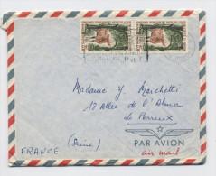 COTE D´IVOIRE-abidjan-- Avion  -E450 - Côte D'Ivoire (1960-...)