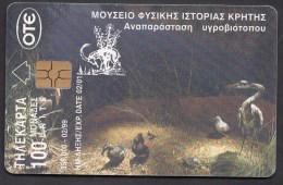 GREECE P  1999  - 02 / 99 - 358.000   USED -  2 Scans. - Griekenland