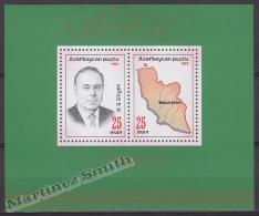 Azerbaidjan - Azerbaijan - Azerbaycan 1993 Yvert BF 5, President Aleiev, Text Naxcivan - MNH - Azerbaïjan