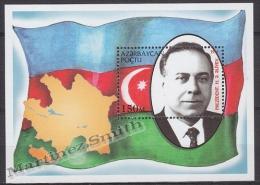 Azerbaidjan - Azerbaijan - Azerbaycan 1994 Yvert BF 12, President Aleiev - MNH - Azerbaïjan