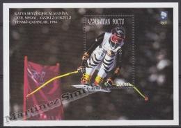 Azerbaidjan - Azerbaijan - Azerbaycan 1995 Yvert BF 13, Winter Olympic Games Lillehammer - Ski - MNH - Azerbaïjan