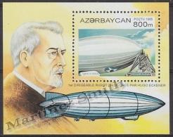Azerbaidjan - Azerbaijan - Azerbaycan 1995 Yvert BF 16, Airship, Aviation - MNH - Azerbaïjan