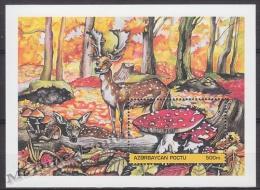 Azerbaidjan - Azerbaijan - Azerbaycan 1995 Yvert BF 19, Flora & Fauna, Mushrooms - MNH - Azerbaïjan