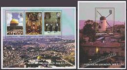 Azerbaidjan - Azerbaijan - Azerbaycan 1996 Yvert BF 23-24, 3rd Millenaire Of Jerusalem - MNH - Azerbaïjan