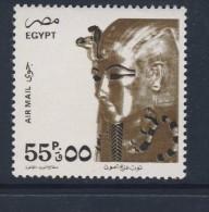 EGYPTE  1993 ANTIQUITE YVERT N°A219  NEUFMNH** - Poste Aérienne